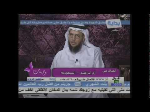 أقبل فهل تقبلين - بوح البنات - د. خالد الحليبي (4-5)