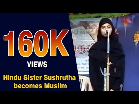 ISLAMIC VIDEOS : Hindu Sister Sushrutha becomes Muslim - Tamil