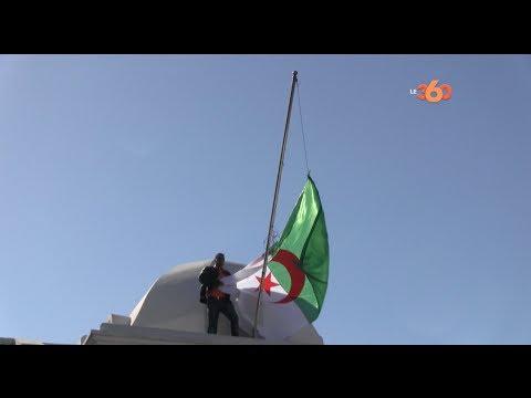 Manifestation devant le consulat algérien à Casablanca | وقفة أمام قنصلية الجزائر