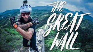 Bikers Rio Pardo | Vídeos | David Cachón faz a grande Muralha da China de MTB