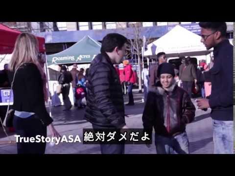 Cậu bé xin thuốc lá người lạ & cái kết có hậu (America New York city)