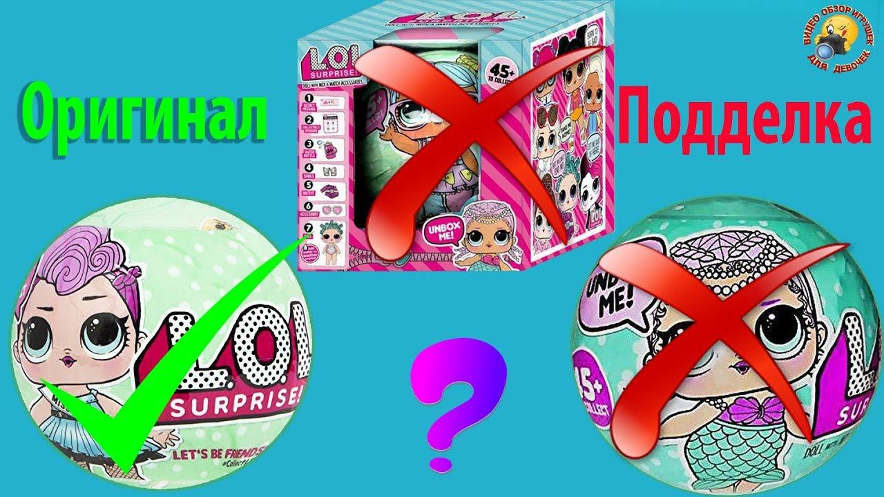 Видео для девочек — Посылка-сюрприз для Барби — Игры