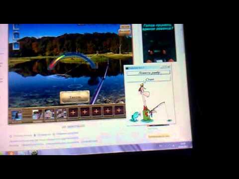Интересное видео - Взлом игры На рыбалку одноклассники На рыбалку odnoklass