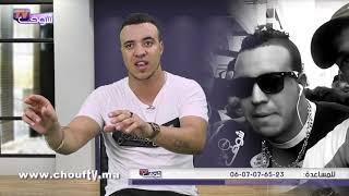 بالفيديو..إطلاق سراح صاحب العبارة الشهيرة أعزائي.. و هذه رسالته للمغاربة   |   حالة خاصة