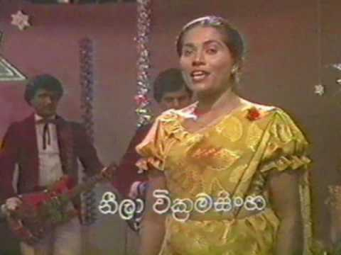 Neela Wickramasinghe,ObageSarane