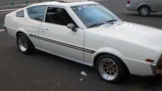 MITSUBISHI CELESTE 1.6 GT 1979