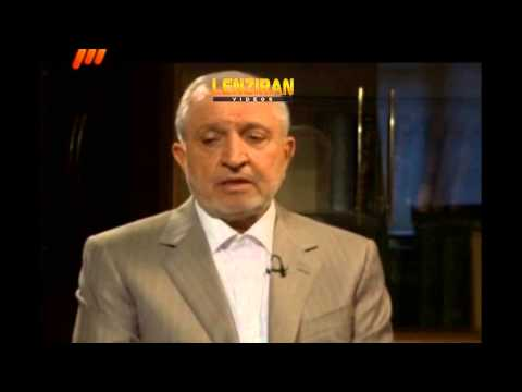 Ex dean of Azad university : I followed my studies in England free of charge !