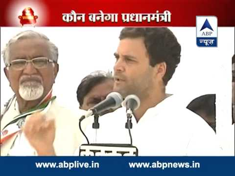 Rahul Gandhi slams Modi in Amethi rally