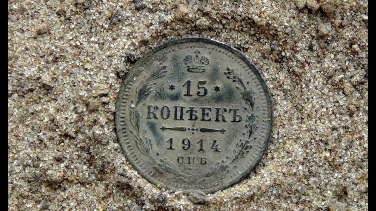 Коп монет 2013 на защитной полосе - dmastiers.