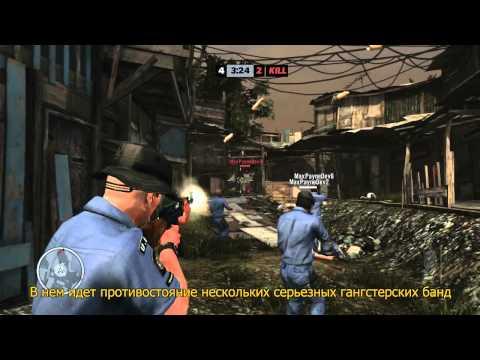 Multiplayer Gameplay Trailer (русские субтитры)