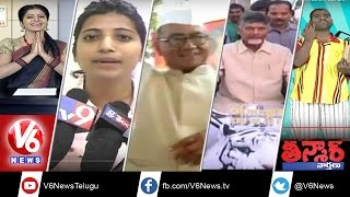 Teenmaar News : Double Bedroom Houses,Medaram Jathara,Smart Bithiri Phone