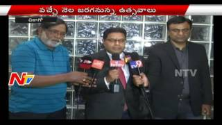 Preparations For ATA Silver Jubilee Celebrations In Chicago || USA News