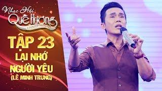 Nhạc hội quê hương | tập 23: Lại nhớ người yêu - Lê Minh Trung