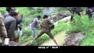 Dalam-Movie-Making-video