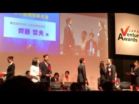 シニア起業支援の銀座セカンドライフがJapan Venture Awards 2014『中小機構理事長賞』受賞