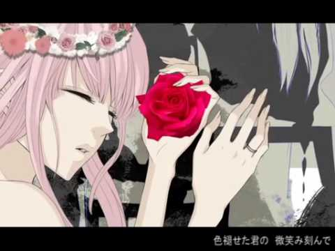 [Luka] Just Be Friends [English subs], [HQ] http://www.youtube.com/watch?v=VoPzP-MwcLI&fmt=18 http://www.nicovideo.jp/watch/sm7528841 [Neibaku's translyrics] http://is.gd/1AS4z mp3: http://www.med...