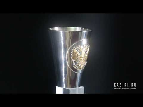 Набор серебряных стопок «Герб» полированных с позолотой из 3 предметов - Видео 1