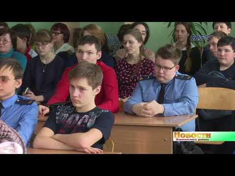 Члены антинаркотической комиссии провели беседу со школьниками в одной из школ Линева