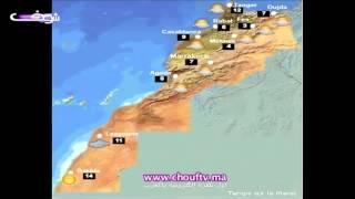 أحوال الطقس 15-01-2014 | الطقس