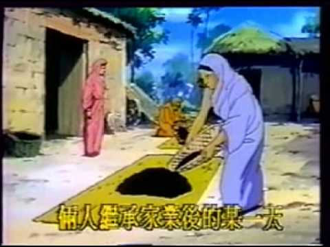 Tập 1: Những câu chuyện thời Đức Phật.mpg | Phim hoạt hình Phật Giáo