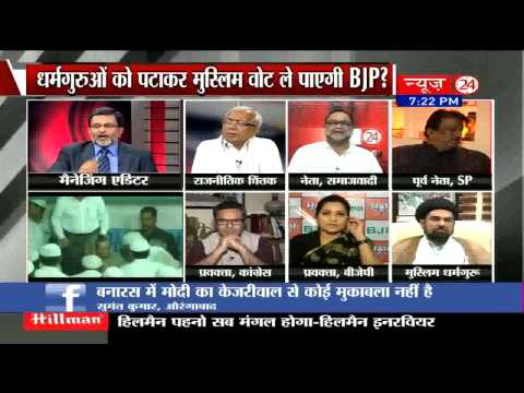 Ajit Anjum Debate -Why have Muslim Ulama become important for Rajnath, Kejriwal overnight?