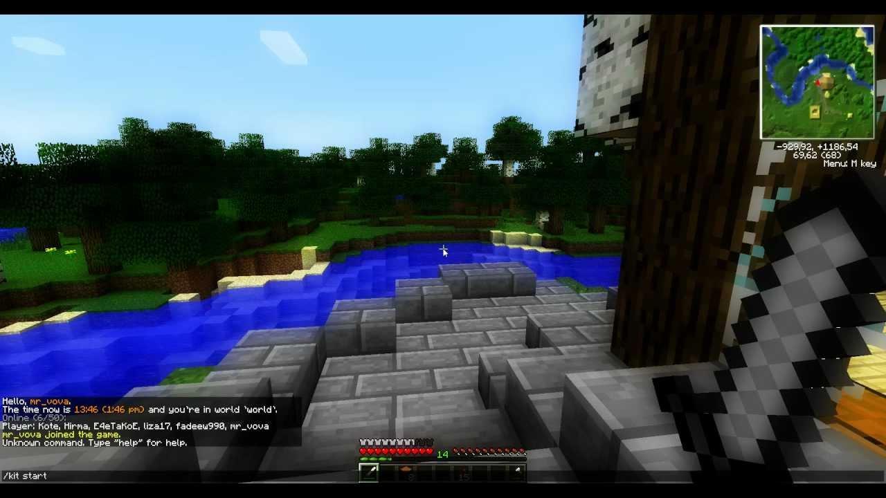Как установить приват в minecraft 1 8 3