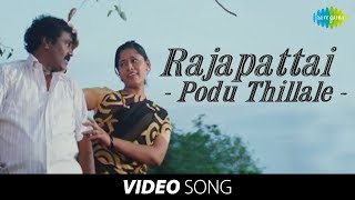 Podu Thillale - Ammavin Kaipesi Video Song