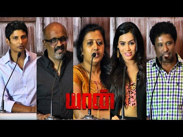 Yaan Press Meet | Jiiva | Thulasi Nair | Ravi K Chandran | Elred Kumar |  Thamarai - BW