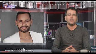 الحصاد اليومي: محمد الريفي يُحيي أول سهرة في مصر بعد قرار توقيفه | حصاد اليوم