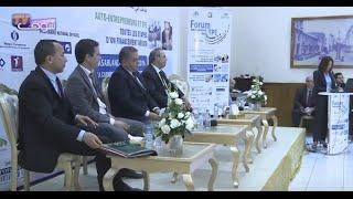 بالفيديو.. البيضاء تحتضن المنتدى الدولي للمقاولات جد الصغرى في نسخته الرابعة | مال و أعمال