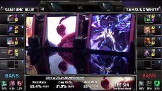 Samsung White Vs Samsung Blue Game 3 Semi Finals S4
