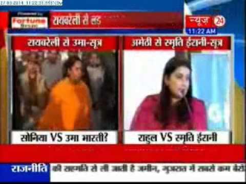 Rahul vs Smriti Irani and Sonia vs Uma Bharti on the cards