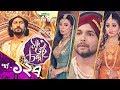 সাত ভাই চম্পা   Saat Bhai Champa   EP 127    Mega TV Series   Channel i TV