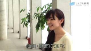 『新羅生門』出演者 工藤あさぎさんインタビュー動画 view on youtube.com tube online.