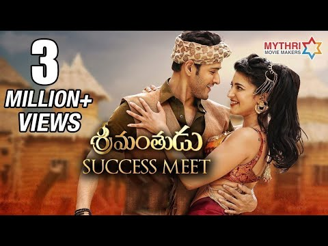 Watch Srimanthudu Success Meet Live Online