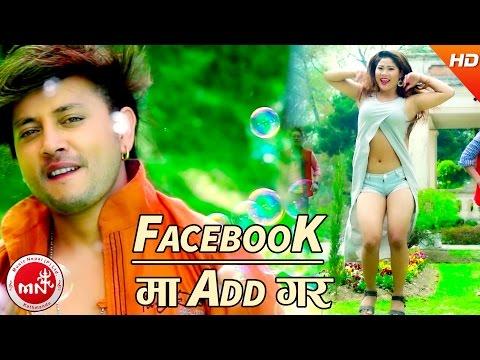 New Lok Dohori - Facebook Ma Add Gara