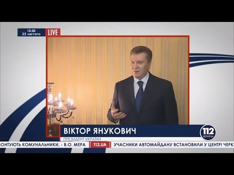 Statement of Viktor Yanukovych about Euromaidan in Ukraine