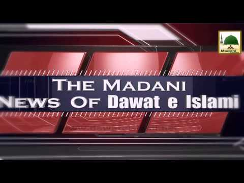 Madani News 17 July 2014 - Head Lines (1)