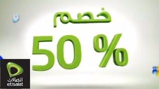 تورنيدو من اتصالات 10 ميجا سرعة خصم 50%