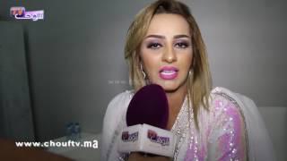 زينة الداودية ..العرس هو اللي مخلانيش ندير ندوة صحافية وانا تنحماق على مهرجان كازا |