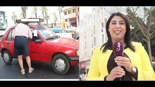 نسولو الناس:إيلا مبغاش يوصلك طاكسي صغير واش تبلغ عليه السلطات؟ | نسولو الناس