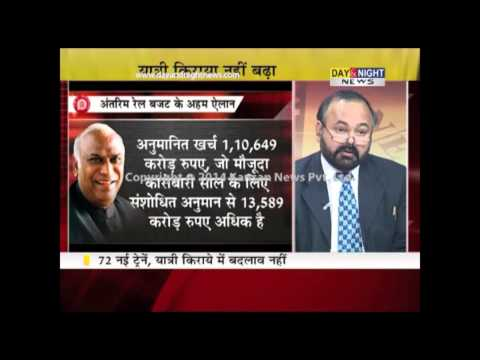 Prime (Hindi) - Rail Budget 2014 - 12 Feb 2013