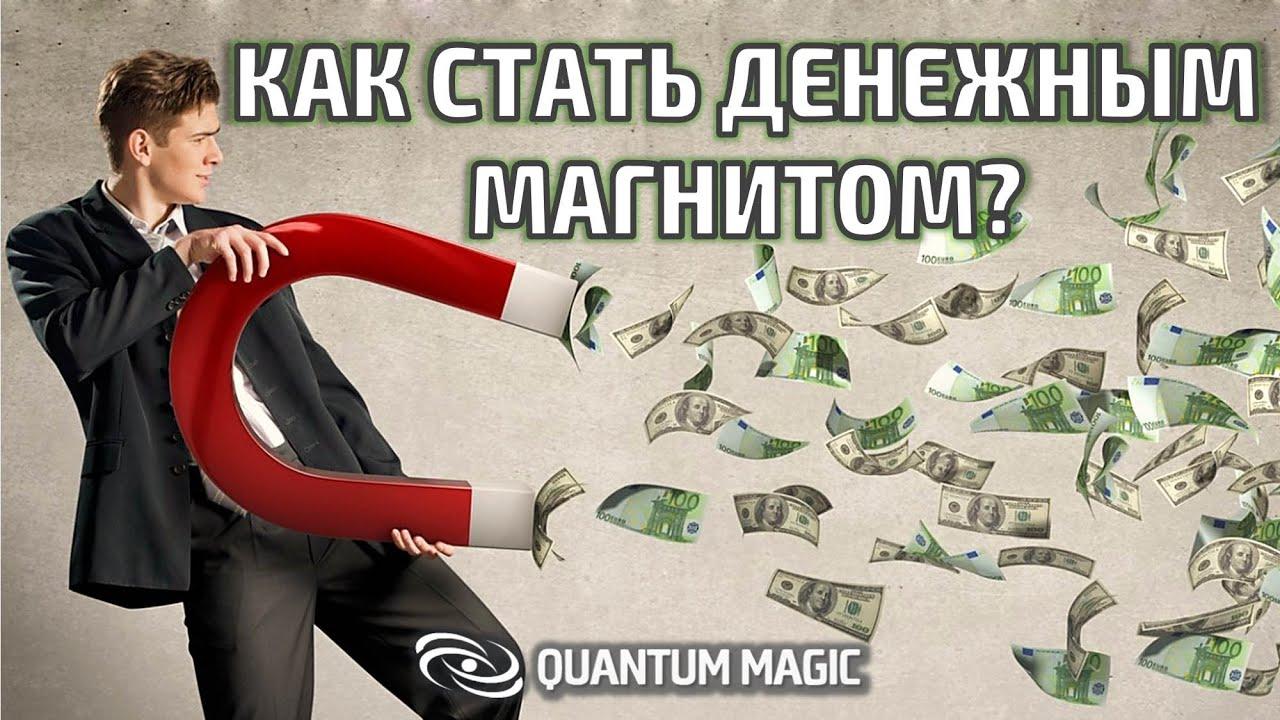 Матрица судьбы и предназначения Метод Натальи Ладини 27