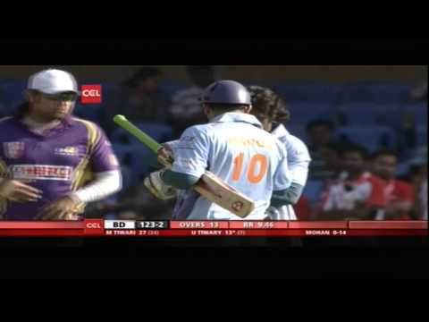 CCL4 Bhojpuri Dabanggs Vs Bengal Tigers 1st Inn Match in Bangalore - Part3