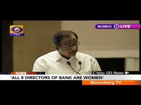 Big Story- India's First All-Women Bank Inaugurated