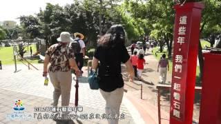 2012花蓮石藝嘉年華『美好石光』7/13~8/5在文化局展出