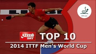 Subscribe here for more official Table Tennis highlights: <a href=