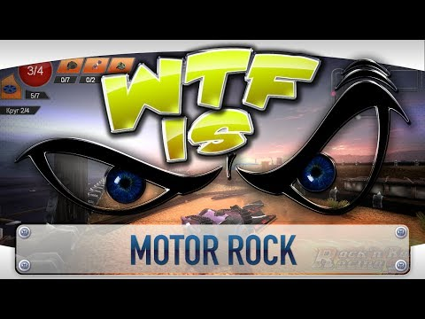 Blizzard is probably asking... ► WTF Is... - Motor Rock ?