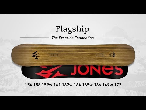 Jones Flagship Snowboard 159W