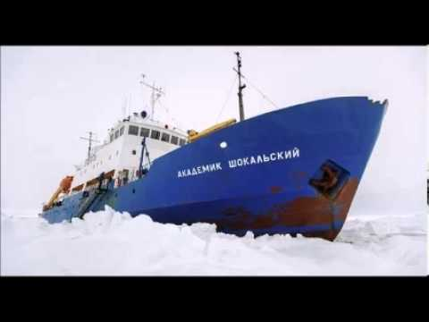 Two Ships Akademik Shokalskiy and Chinese icebreaker Xue Long Freed